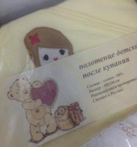 Новые детские полотенца для купания