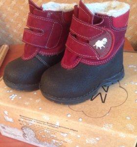 Детские зимние ботинки MeriNos