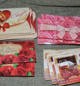 Конверты,открытки