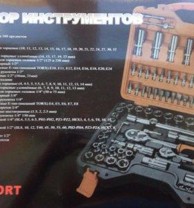 Набор инструментов KomfortMax 992 107 предметов