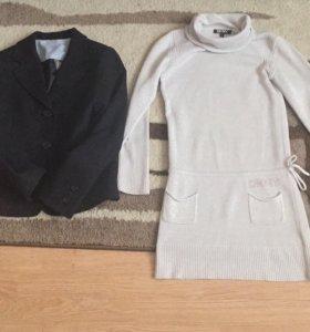 Платье dkny и пиджак Zara оригинал