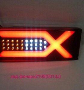 Фонари X-Style ВАЗ 2109