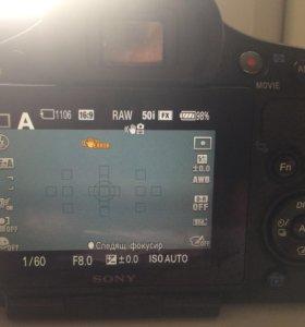 Sony slt-a65kit