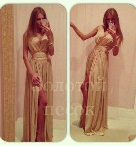 Платье макси Золотой песок