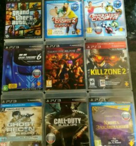 Диски с играми на Sony PlayStation PS3