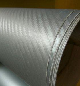 Карбон 3д серебро пленка с клеевым слоем