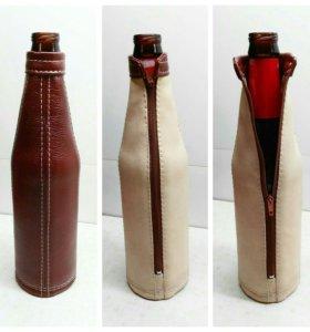 Чехол для пивной бутылки
