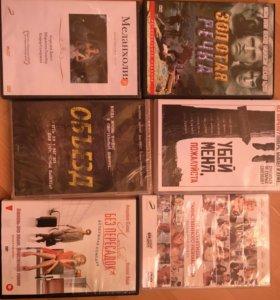 Dvd диски есть новые