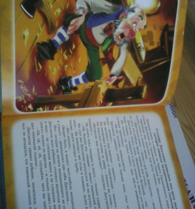 Детская книг (Приключения Буратино)