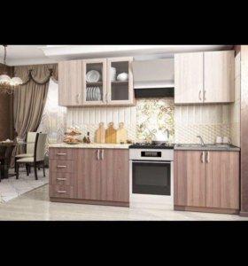 Кухня модульная 2 метра