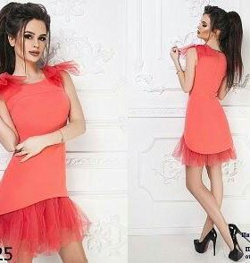 Платья новое!