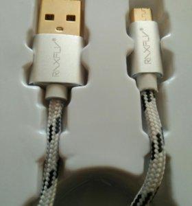 Новый кабель micro usb