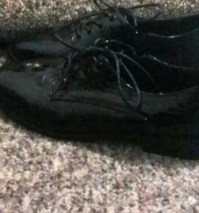 Туфли-ботинки