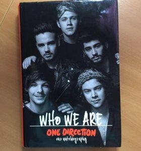 Книга One Direction WHО WE ARE на английском языке