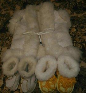 Желет и пинетки из Овчины