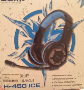 Игровая Гарнитура Dexp h-450 ice