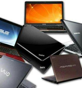Ноутбуки компьютеры разной конфигурации
