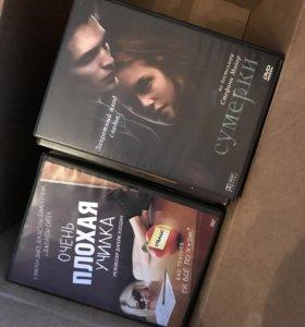 DVD диски и игры
