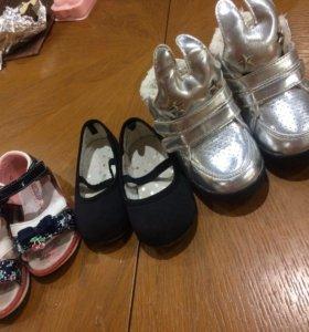 Продам,детскую б/у обувь