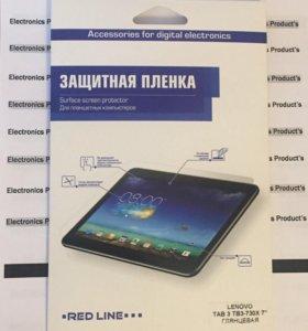 Защитная пленка на планшет Lenovo TAB 3