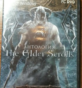 Антология The elder scrolls на пк