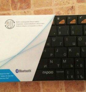 Bluetooth клавиатура rapoo E6300 новая
