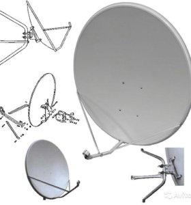 Спутниковая антенна 90 см.