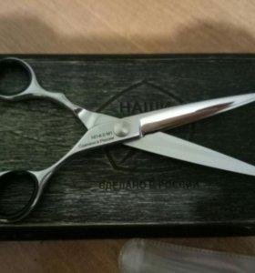 парикхмархерские ножницы