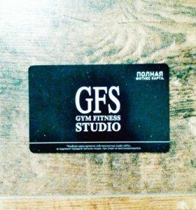 GFS Фитнес 49 занятий.