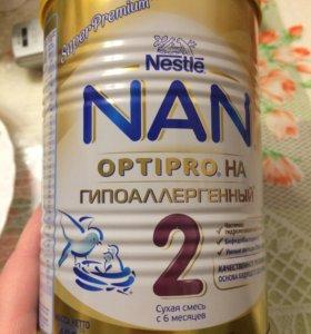 NAN 2 OPTIPRO HA гипоаллергенный с 6мес