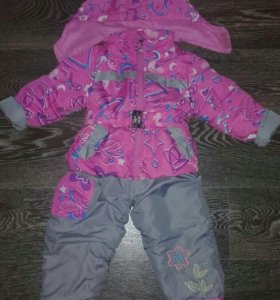 Детский комплект (куртка и штаны)