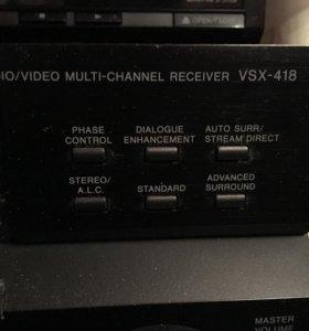 Усилитель Receiver Pioneer VSX-418