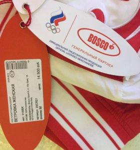 Куртка Bosco ветровка