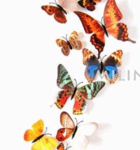 Декоративные бабочки 🌺🌸🍀
