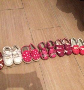 Обувь (детская)