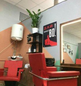 Кресло для работы парикмахера, визажиста
