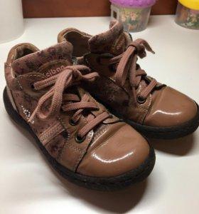 Ботиночки Ciciban