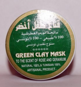 Маска водорослевая (Green Clay Mask)