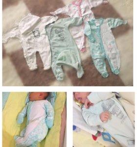 Детская одежда. Костюмчики для новорожденных.