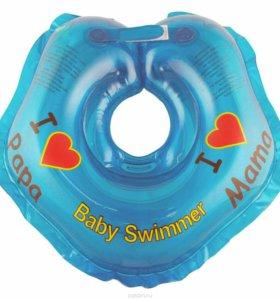 круг на шею Baby Swimmer для купания новорожденны