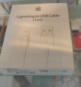 Кабель, шнур, провод, зарядка для iPhone 5/6/7 📲