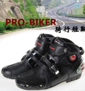 Мотоботы ProBiker Speed