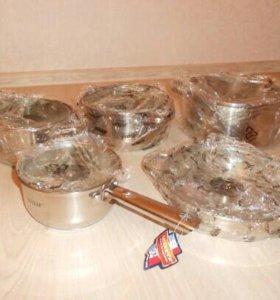 НОВЫЙ набор посуды Vitesse VS-9001