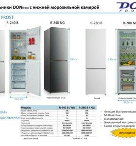 Холодильник, морозилки, морозильные лари