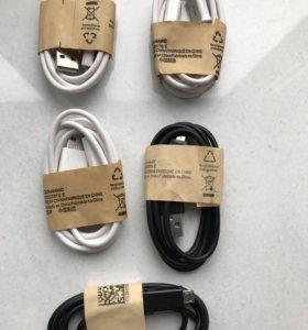 Mikro USB кабель
