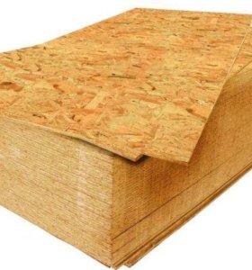 OSB-плита 9мм (реализация со склада)