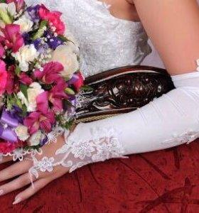 Перчатки к свадебному платью