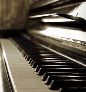 Репетитор по фортепиано