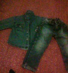 Джинсовые штаны и рубашка