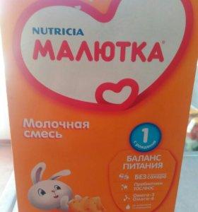 Молочная смесь Малютка 1 с рождения